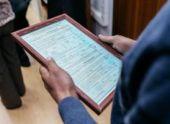 Молодым семьям Пензы вручили жилищные сертификаты