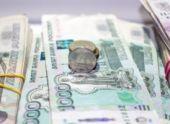 В правительстве определили, где в регионе самые высокие и самые низкие зарплаты
