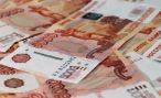 Конкурс «Угадай инфляцию» для россиян