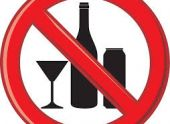 Продажа алкоголя в Пензе в день выпускных будет приостановлена