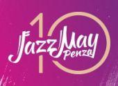 10 фестиваль Jazz May пройдет в Пензе в новом формате