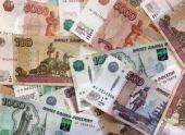 В Пензе пенсионер отдал мошеннику 115 000 рублей