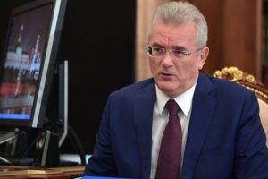 В Пензенской области объявлен режим повышенной готовности