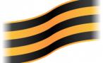 15 тысяч Георгиевских ленточек раздадут в Пензенской области