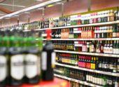 В Пензе ограничат продажу алкогольной продукции