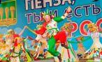 Ремонт домов культуры в Пензенской области продолжится