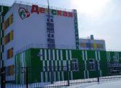Современная детская поликлиника открылась в Пензенской области