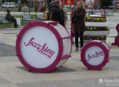 Долгожданное открытие фестиваля «Jazz May Penza»состоится 21 мая